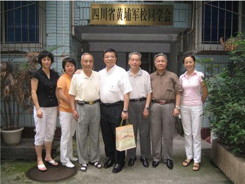 全体人员合影留念照片中左四为陈安国先生图片