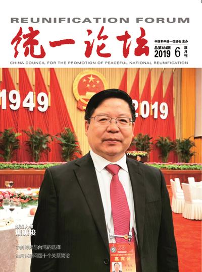 QQ圖片20200109145103.png