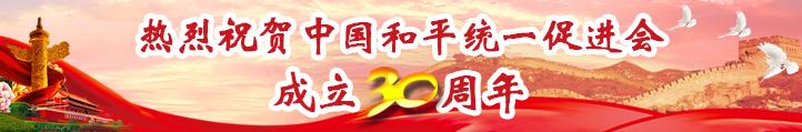 30週年網站首頁位置banner.jpg